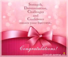 congratulation cards free congratulations greeting ecards