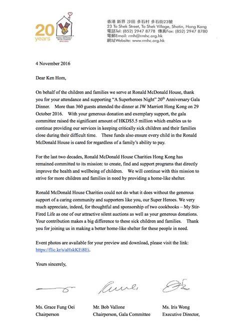 Raise Funds Letter raise thank you letter thank you letter for raise client
