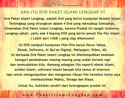 film motivasi dakwah dvd islam terlengkap 16gb dvd islam terlengkap dan termurah