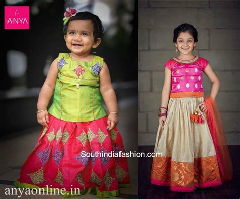 kids designs kids fashion fashion trends south india fashion