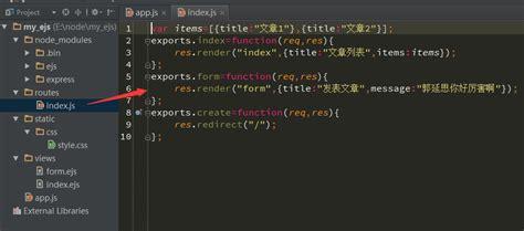 ejs tutorial node js node express ejs制作简单页面上手指南 node js js教程 php中文网