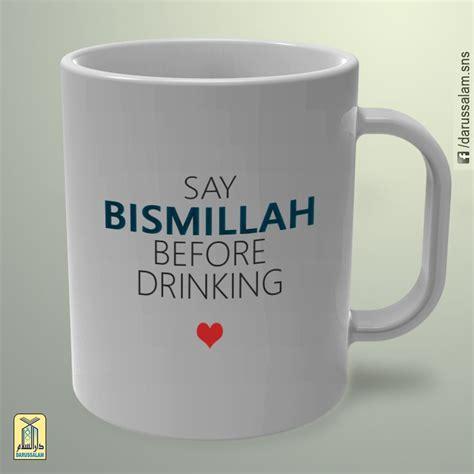doodle god meaning in urdu bismillah before islam