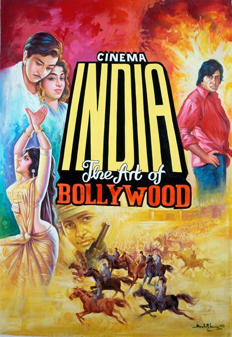 indian film i promise image gallery indian cinema