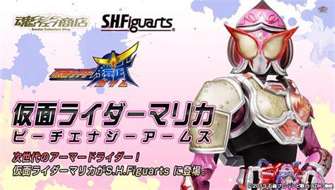 Shf Kamen Rider Baron Lemon Energy Limited Edition Bandai Ori pre orders s h figuarts kamen rider marika energy arms