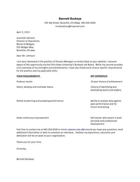 cover letter format to whom it may concern template whomsoever for