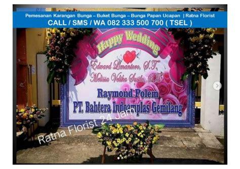 alamat toko bunga  surabaya barat mmp indonesia