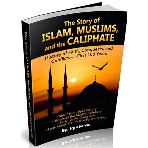 My Quran Story Cover new book the story of islam muslims and the caliphate