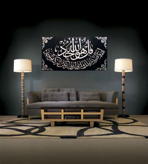 Decoration Islam by 960 Best Images About Islamic Decor On