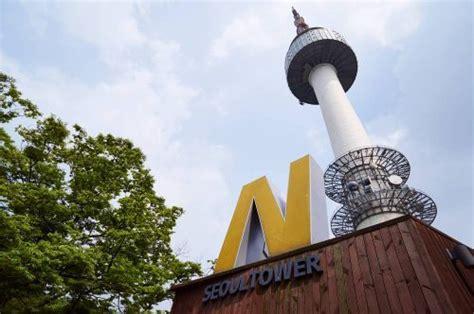tempat wisata  korea  sayang  dilewatkan part