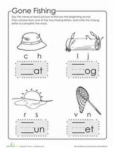 make a word write the missing letter worksheet