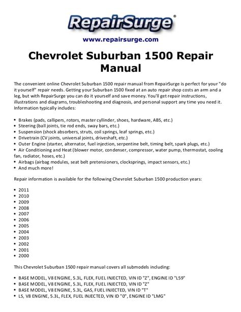 service manual pdf 2009 chevrolet suburban workshop chevrolet suburban 1500 repair manual 2000 2011