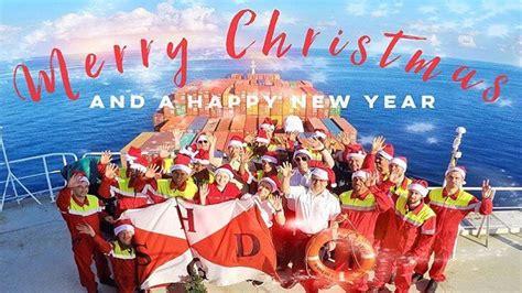 merry christmas  happy  year   marine  youtube