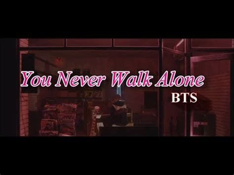 a supplementary story bts easy lyrics a supplementary story you never walk alone bts