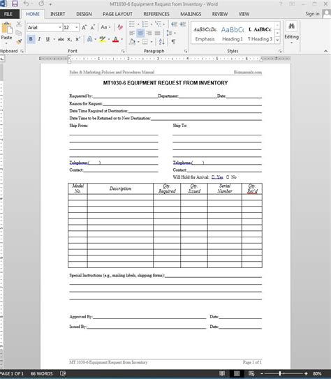 inventory request form template equipment inventory request template
