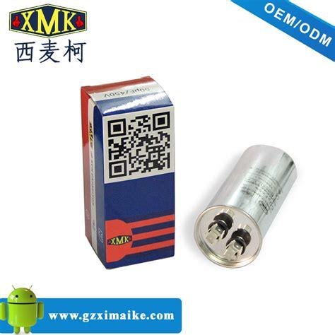 capacitor cbb65 rohs rohs 450vac aluminum shell starting run capacitor cbb65 35uf coowor