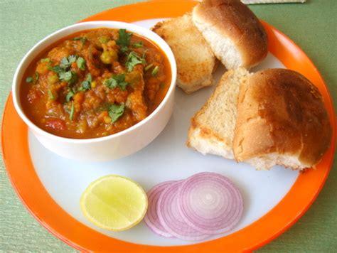 pav bhaji masala recipe in marathi pav bhaji recipes for pav bhaji how to make pav bhaji pav
