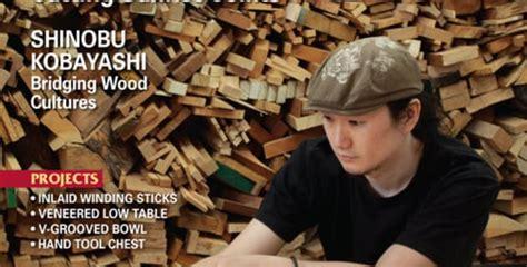 australian wood review australian wood review