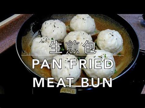 Ti Huang Taart Durian how to make traditional chive buns teochew gu chai keuh funnycat tv