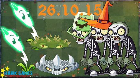 plants vs zombies volume 8 lawn of doom plants vs zombies 2 lawn of doom pi 241 ata