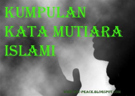 kumpulan kata mutiara islami