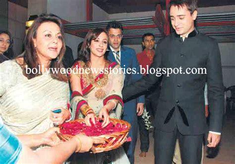 Nikhat khan marriage annulment