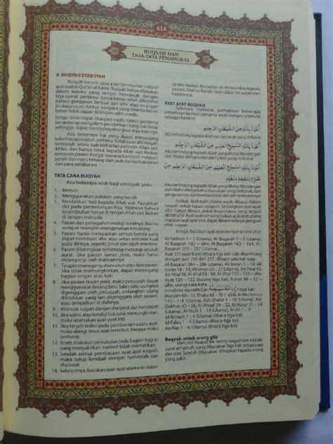 As Salaam Al Quran Terjemah 2 Warna Sedang Per Juz al qur an robbani terjemah perkata tajwid warna a5
