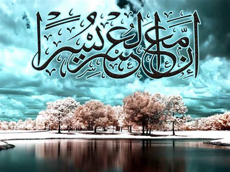 themes al quran islamic hd wallpaper of qurani ayat free download unique