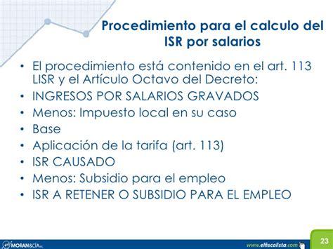 declaracion anual por ingresos de sueldos y salarios 2016 ingresos por sueldos exentos 2016 el seguro de vida y
