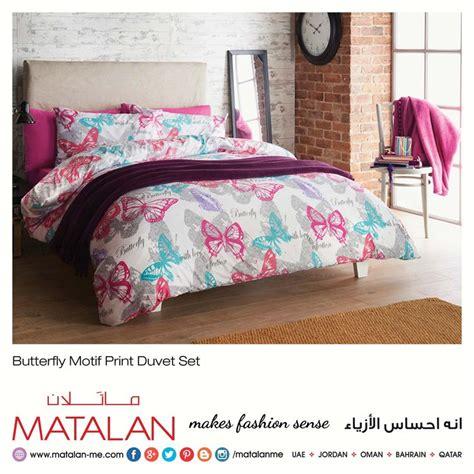 matalan bed linen butterfly motif print duvet set www matalan me