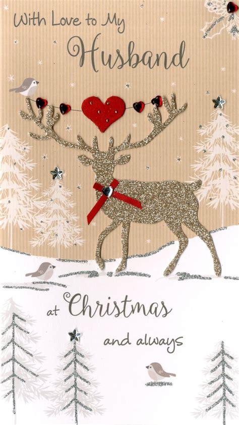 romantic  beautiful christmas message  husband