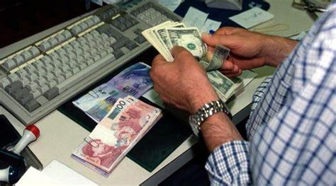 debiti con banche debiti con le banche possono essere considerati nulli jeda