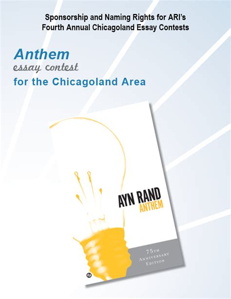 Anthem Essay Contest by Anthem Essay Contest Winners