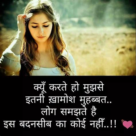 images of love shayri whatsapp funny hindi jokes 1000 hindi shayari image
