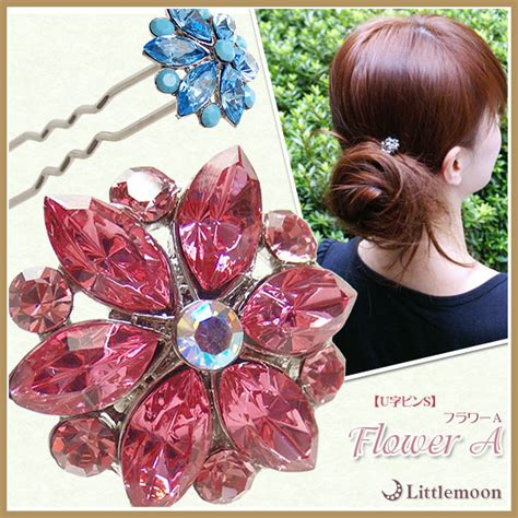 littlemoon japanese hair accessories flower  sv