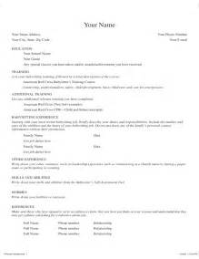 Babysitting Resume Templates by Basic Resume Template Free