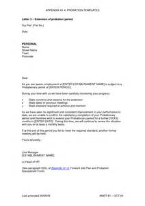 Employee Letter Of Probation Sle Probation Period Extension Letter 43 Images Appointment Letter With Probation Period