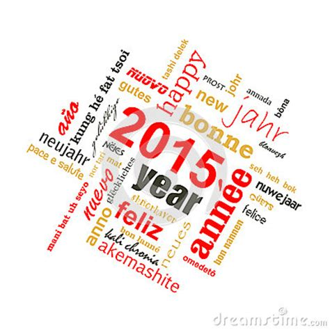 new year word cards 2015 new year multilingual text word cloud greeting card