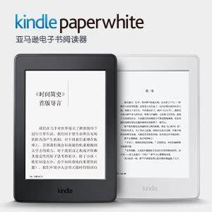 amazon com biographies memoirs kindle store whoami 坠落飞翔