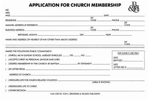 Church Membership Application Form Template church membership form template pdf templates resume