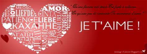 Photo De Couverture D Amour by Photos De Couverture Cœur Message D Amour