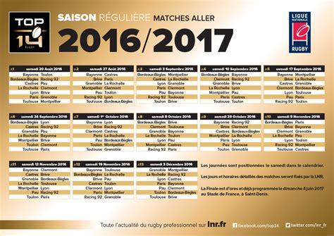 Calendrier Rugbymen Le Calendrier 2016 2017 D 233 Voil 233 Actualit 233 S Union