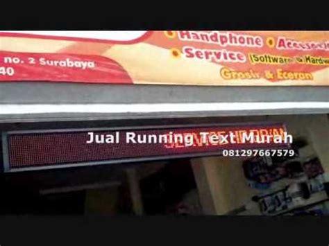 Jual Lu Led Aquascape Semarang running text berkualitas harga bersahabat kediri tegal binjai