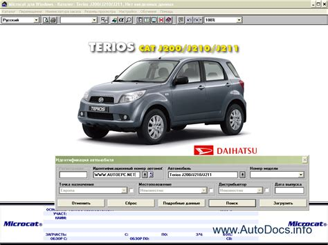 Sparepart Daihatsu daihatsu spare parts catalog contains original spare parts