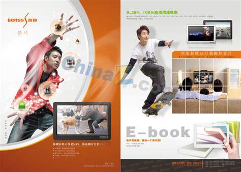 renovation brochure design vector material over millions brochure design vector material over millions vectors
