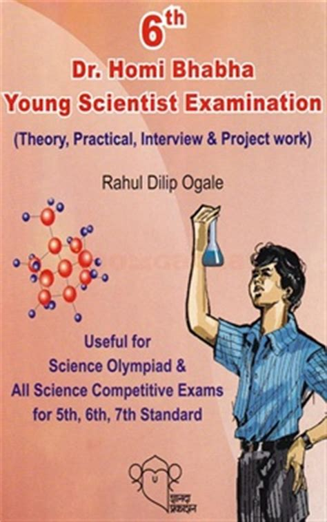 reference books for homi bhabha dr homi bhabha scientist examination for 6th std