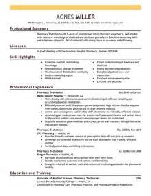 do my resume free 1 - How To Do My Resume Free