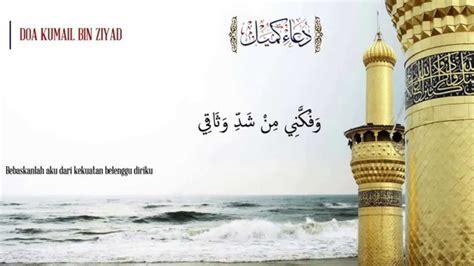 Doa Kumail by Hd Doa Kumail Terjemah Indonesia