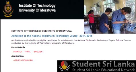 Mba In E Governance Of Moratuwa by National Diploma In Technology Ndt Offered By