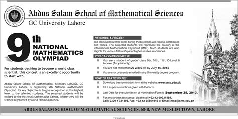 Gcu Mba Fee Structure by Gc Lahore Executive Mba Admissions 2014 2015