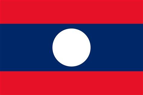 Laos   Lao People's Democratic Republic